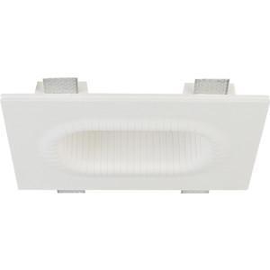 Встраиваемый светильник Donolux DL239G2