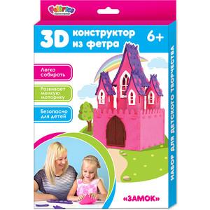Набор для творчества Feltrica Замок (26855)