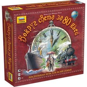 Настольная игра Zvezda Вокруг света за 80 дней (8637)