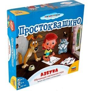 Настольная игра Zvezda Простоквашино.Азбука (8672)