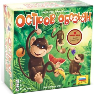Настольная игра Zvezda Остров обезьян (8759)