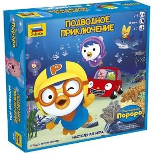Настольная игра Zvezda Пингвинёнок Пороро. Подводное приключение (8954) набор инструментов 1toy пингвинёнок пороро 7 пр