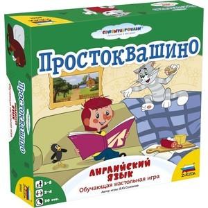 Настольная игра Zvezda Простоквашино. Английский язык (8961)