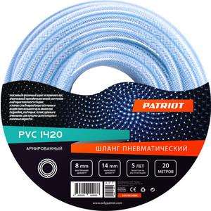 Шланг пневматический армированный PATRIOT 8х14мм 20м PVC (520006000) 1 piece 300x 140x 20mm 8 x 3w   20 x 1w
