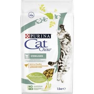 Сухой корм CAT CHOW Adult Sterelised rich in Poultry с домашней птицей для стерилизованных кошек 1,5кг (12123732) сухой корм cat chow для кошек с чувствительным пищеварением и чувствительной кожей 15кг