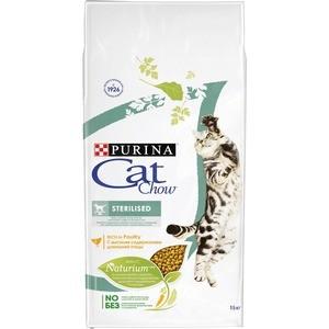 Сухой корм CAT CHOW Adult Sterelised rich in Poultry с домашней птицей для стерилизованных кошек 15кг (12147058) сухой корм cat chow для кошек с чувствительным пищеварением и чувствительной кожей 15кг