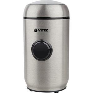 Кофемолка Vitek VT-7123(ST) vitek vt 4209