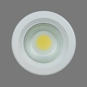 Фотография товара встраиваемый светодиодный светильник Elvan VLS-7480R-10W-WW (640845)