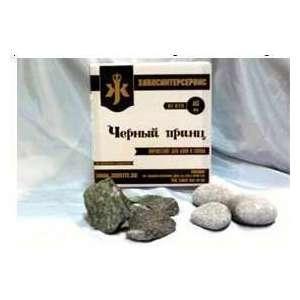 Камень Русский жадеит Черный принц 10 кг (колотый-средний)