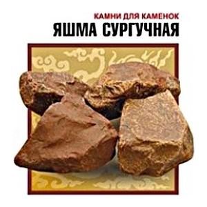 Фотография товара камень Огненный камень Яшма 10 кг (обваленный) (643576)