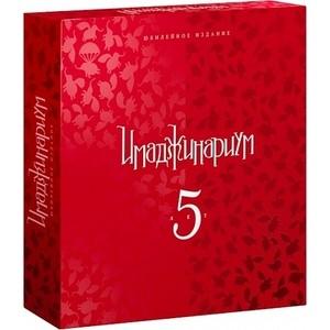 Настольная игра Cosmodrome Games Имаджинариум 5 лет (52013) cosmodrome games настольная игра базинга