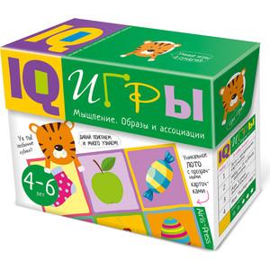 Айрис-Пресс Сундучок с IQ играми. Мышление. Образы и ассоциации 4-6 лет (54675) набор для игры карточная айрис пресс iq карточки развиваем мышление 25624