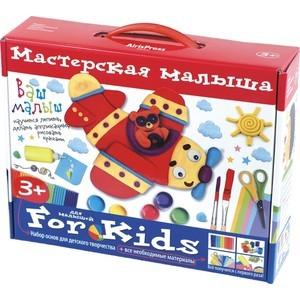 Айрис-Пресс Мастерская малыша Чемоданчик 3+(56389) наборы для лепки айрис пресс мастерская малыша чемоданчик набор основ и материалов для творчества 4
