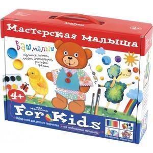 Айрис-Пресс Мастерская малыша Чемоданчик 4+ (60331) наборы для лепки айрис пресс мастерская малыша чемоданчик набор основ и материалов для творчества 3