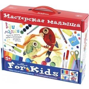 Айрис-Пресс Мастерская малыша Чемоданчик 5+ (0348) наборы для лепки айрис пресс мастерская малыша чемоданчик набор основ и материалов для творчества 4
