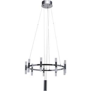 Подвесная светодиодная люстра MW-LIGHT 631012218