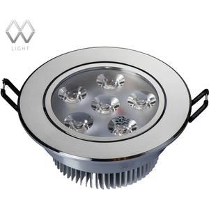 Встраиваемый светильник MW-LIGHT 637013606