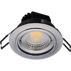 Встраиваемый светодиодный светильник MW-LIGHT 637015701