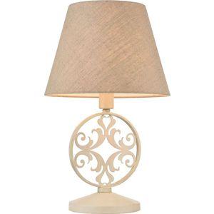 Настольная лампа Maytoni H899-22-W