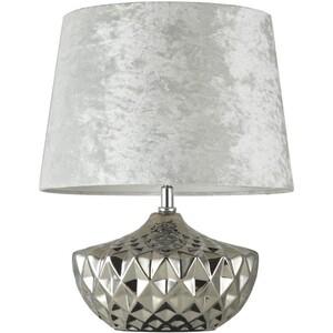 Настольная лампа Maytoni MOD006-11-W настольная лампа декоративная maytoni luciano arm587 11 r