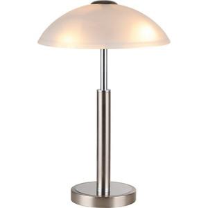 Настольная лампа IDLamp 283/3T-Chrome
