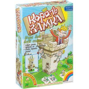 Bondibon Настольная игра Король замка (ВВ1817) bondibon обучающая игра замок загадок нескучный город