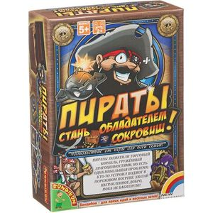 Bondibon Настольная игра Пираты (ВВ1819)
