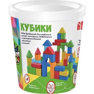 Фотография товара bondibon Кубики, 45 дет. (ВВ1086) (650629)