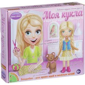 Bondibon МОЯ КУКЛА! Любимая игрушка своими руками (блондинка) (ВВ1410)