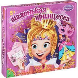 Bondibon Набор для творчестваМаленькая принцесса  (ВВ1277) bondibon копилка в технике декопатч сердечко
