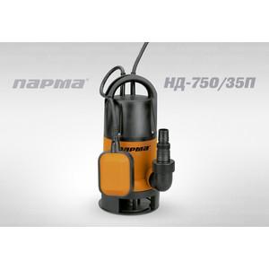 Насос погружной Парма НД- 750/35П