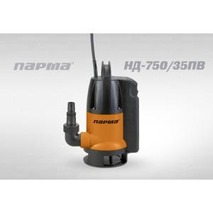 Насос погружной Парма НД- 750/35ПВ