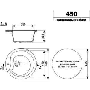 Кухонная мойка Ulgran U-102-308 черный кухонная мойка ulgran u 502 331 белый