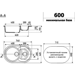 Кухонная мойка Ulgran U-504-302 песочный кухонная мойка ulgran u 400 331 белый