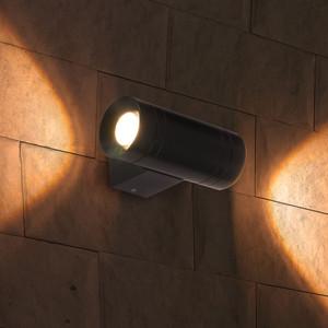 Уличный настенный светодиодный светильник Elektrostandard 4690389086038