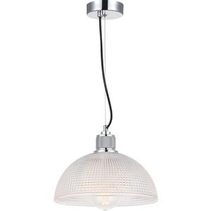 Подвесной светильник Lussole LSP-0218 утюг сатурн 0218