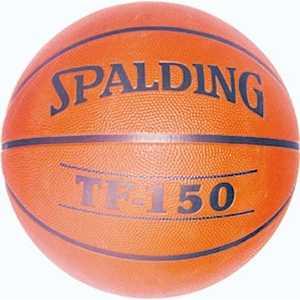 Spalding Мяч баскетбольный TF-150, для улицы (63-684)
