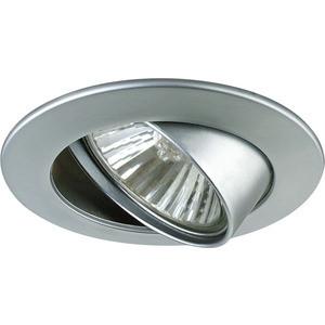 Точечный поворотный светильник Paulmann 98948 блокноты эксмо алиса чудесная