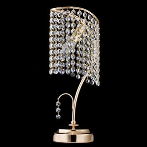 Настольная лампа Freya FR1129-TL-01-G skull head style mask silver black