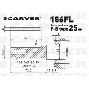 Двигатель дизельный Carver 186FL от ТЕХПОРТ