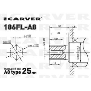 Двигатель дизельный Carver 186FL-A8 от ТЕХПОРТ