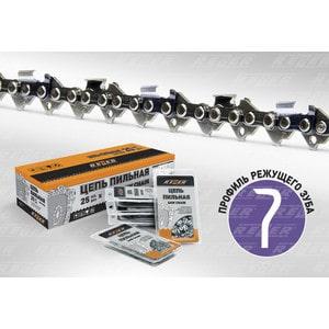 Цепь пильная Rezer Super BPX-8-1,5-72 0,325 1,5мм 72 звена цепь пильная husqvarna 3 8 1 5мм 72 звена low vib 5018414 72
