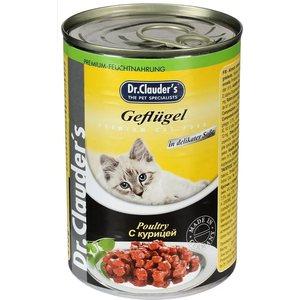 Купить консервы Dr.Clauder's Poultry in Delicate Sauce с курицей кусочки в соусе для кошек 415г (660441) в Москве, в Спб и в России