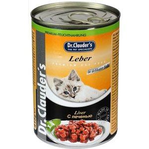 Купить консервы Dr.Clauder's Liver in Delicate Sauce с печенью кусочки в соусе для кошек 415г (660444) в Москве, в Спб и в России