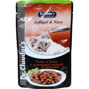 Купить паучи Dr.Clauder's Poultry & Kidney in Sauce с домашней птицей и почками кусочки в соусе для кошек 100г (660452) в Москве, в Спб и в России
