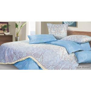 Комплект постельного белья Ecotex 2-х сп, сатин, Тадж-Махал (КГМТадж-Махал) комплект постельного белья ecotex 2 х сп поплин портленд кпмпортленд