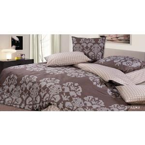 Комплект постельного белья Ecotex Евро, сатин, Раджа (КГЕРаджа) комплект постельного белья ecotex 2 х сп сатин луиджи кгмлуиджи