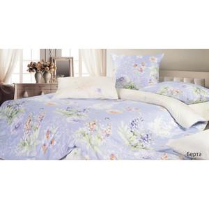 Комплект постельного белья Ecotex 2-х сп, сатин, Берта (КГМБерта) комплект постельного белья ecotex 2 х сп сатин кардинал кгмкардинал