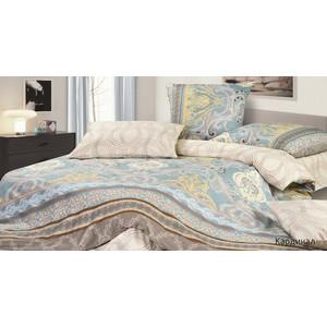 Комплект постельного белья Ecotex Евро, сатин, Кардинал (КГЕКардинал) комплект постельного белья ecotex евро сатин цветочный ноктюрн кгецветочный ноктюрн