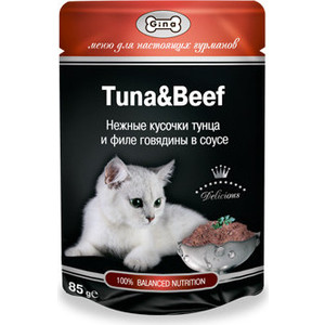 Паучи Gina Tuna & Beef нежные кусочки тунца и филе говядины в соусе для кошек 85г (420954) tuna классические черные кожаные сапоги на высоком каблуке от бренда tuna